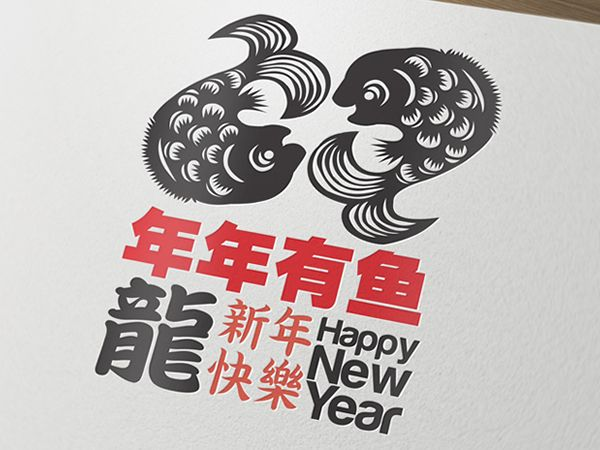 Chinese New Year 2012 // 年年有鱼 by Lemongraphic , via Behance