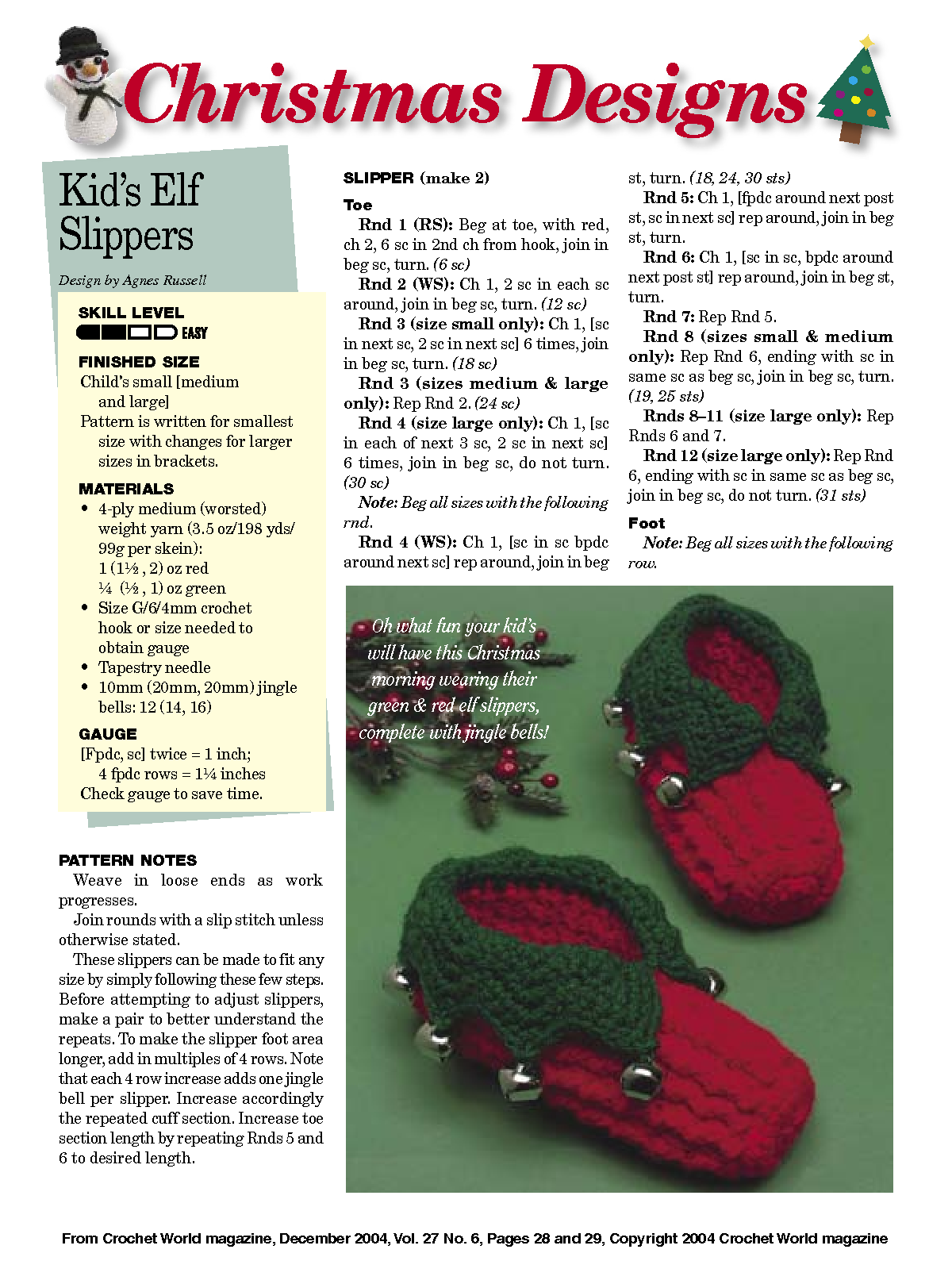 Crochet Elf bootie with jingle bells. Pointy variation pinned to DIY ...