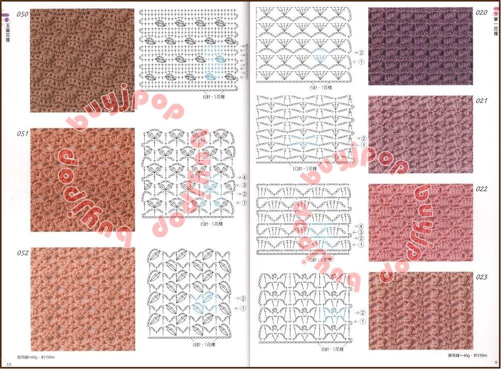 Koala Bears Amigurumi Soft Toy Free Japanese Crochet Patterns ... | 739x1004