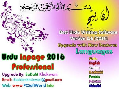 Inpage Urdu Free Download Utorrent - kleverscreen