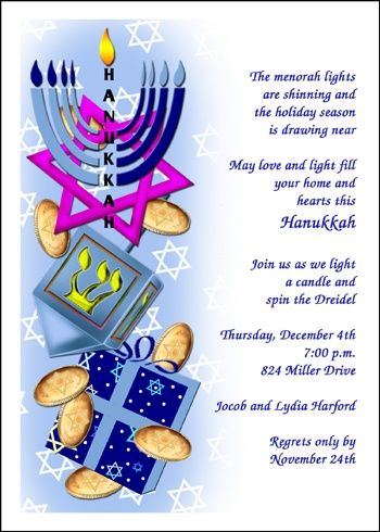 Discounted Hanukkah invitation cards for your Chanukah holiday party - invitation wording for candle party