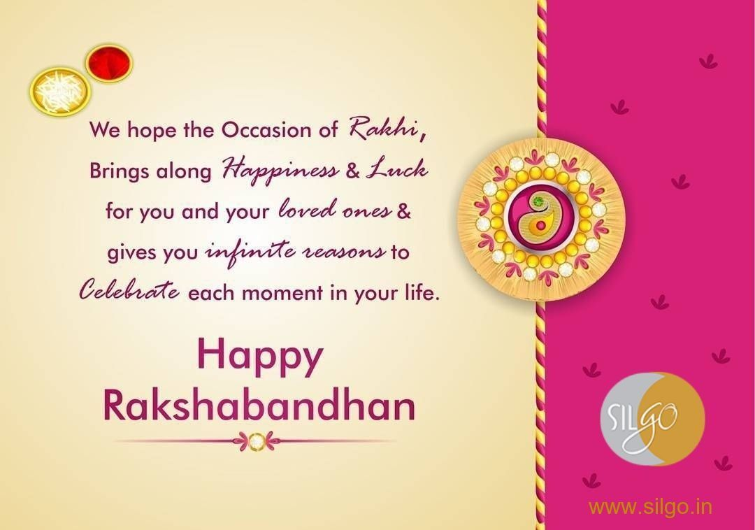 The more we fight, The more we adore each other. This pure bond we share last forever, And we remain the best sibling forever. Happy Raksha Bandhan!   #happyrakhi #rakhi2018 #happyrakshabandhan #happyrakshabandhan2018 #rakshabandhancards The more we fight, The more we adore each other. This pure bond we share last forever, And we remain the best sibling forever. Happy Raksha Bandhan!   #happyrakhi #rakhi2018 #happyrakshabandhan #happyrakshabandhan2018 #rakshabandhancards The more we fight, The m #rakshabandhancards