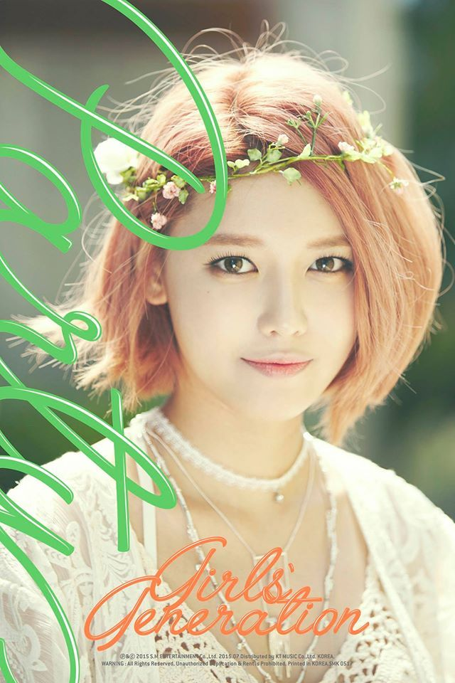 Sooyoung - SNSD
