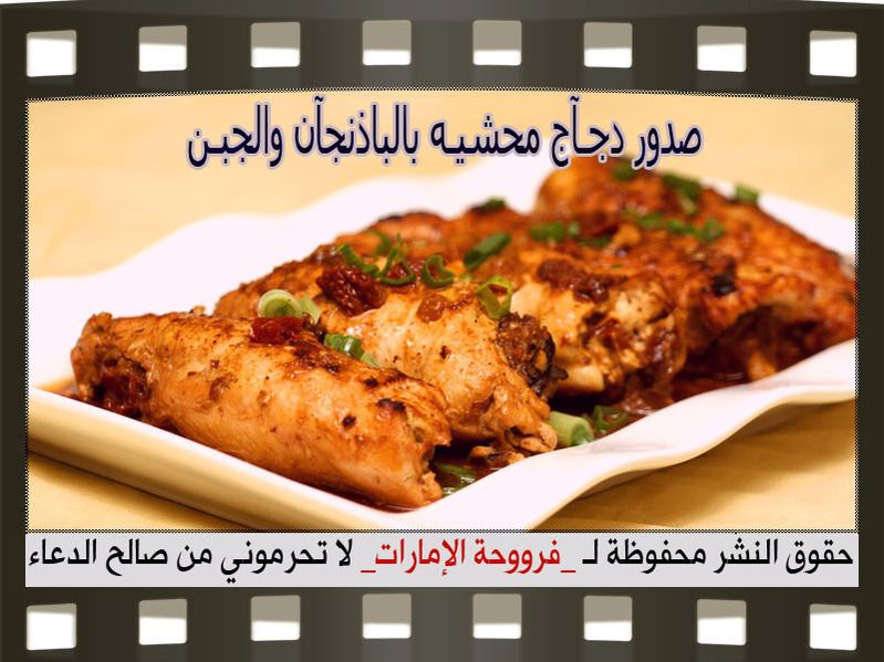 Http L Yimg Com Qn Up Alfrasha E D 04 2f6 Ed042f6a5e912234460eb46f39152db3 Jpg Recipes Cooking Recipes Food