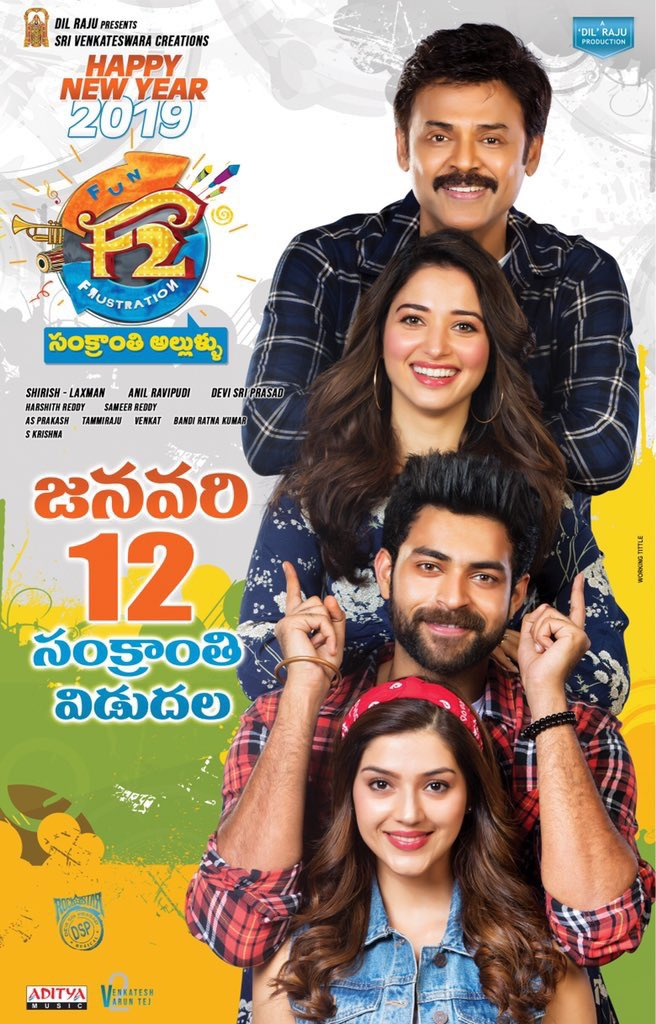 F2 Fun And Frustration Movie Happy New Year Poster