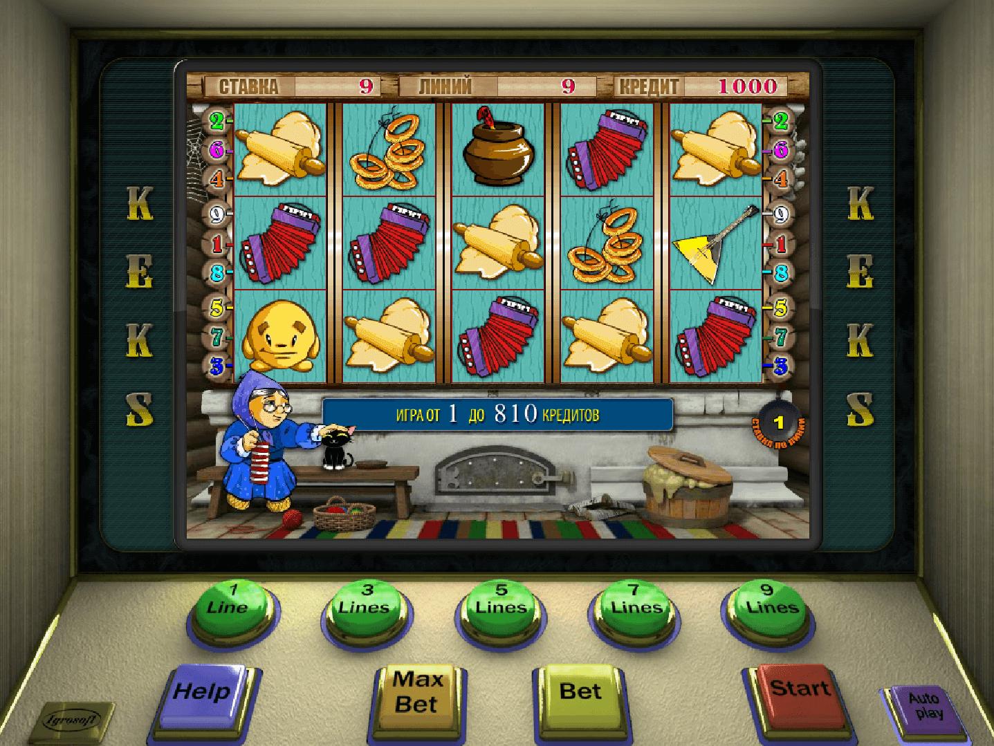 Игровые автоматы клубничка скачать бесплатно