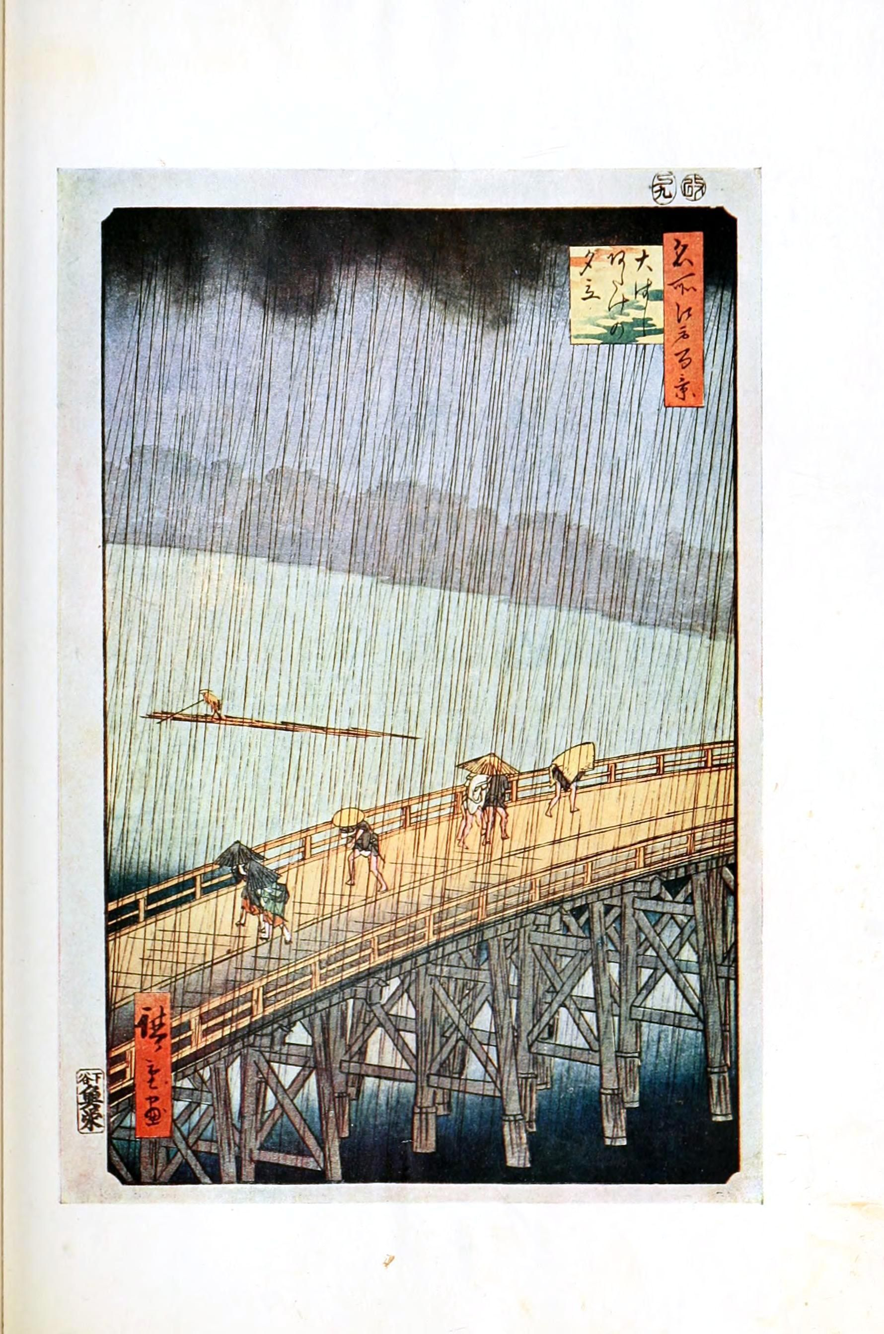 Japanese Woodblock Prints Rain