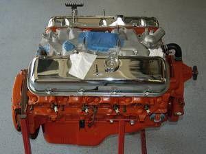 "north jersey auto parts ""chevy parts"" - craigslist | Chevy ..."
