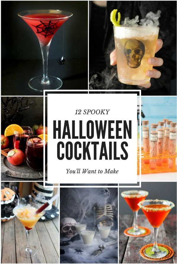 Ordinary Halloween Party Cocktail Ideas Part - 14: 12 Spooky Halloween Cocktails Youu0027ll Want To Make (halloween Desert Ideas)