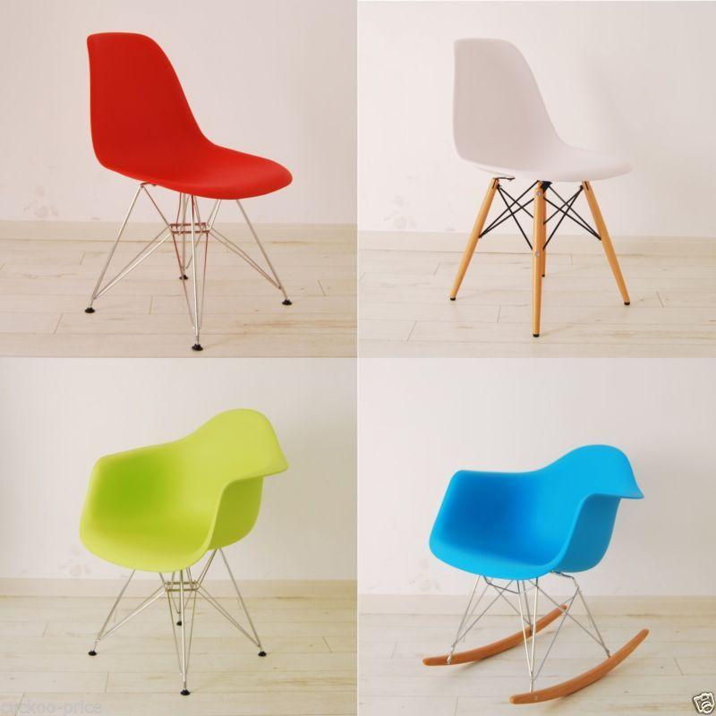 Nouveau chaise salle à manger en plastique rétro moderne salon