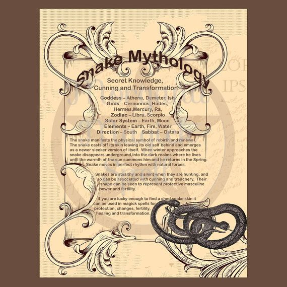 SNAKE MYTHOLOGY, Digital Download, Book of Shadows Page, Grimoire ...