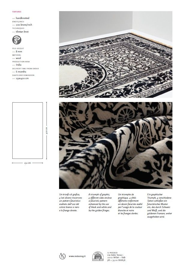 pantheon tec #contemporaryrug http://nodusrug.it/it/collezione_tappeti_intro.php