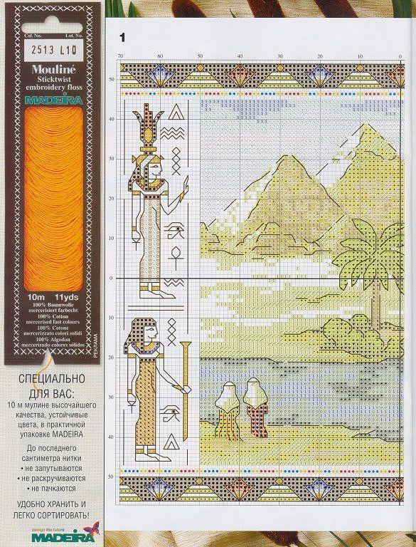 tengo muchos patrones de punto de cruz. (pág. 52)   Aprender manualidades es facilisimo.com