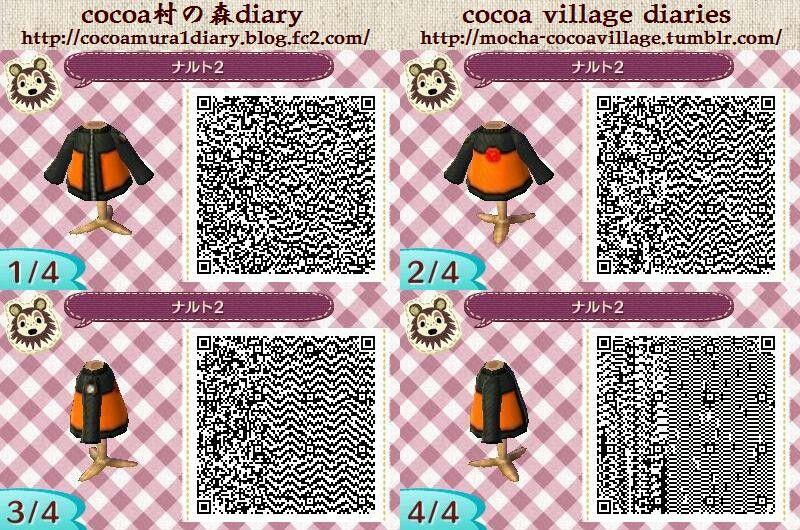 Comment Avoir Le Café Dans Animal Crossing New Leaf