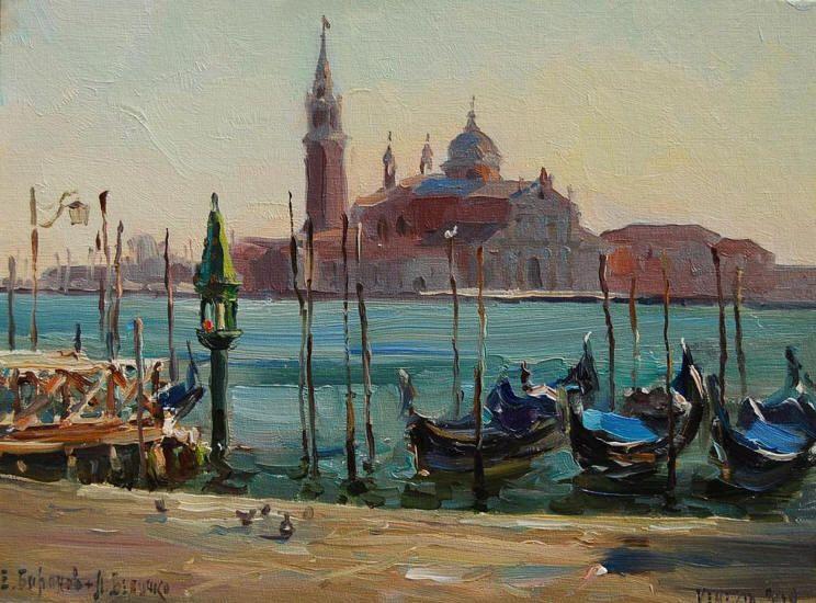 Evgeny Baranov B 1961 And Lydia Velichko Baranov B 1964 View Of Bacino San Marco Landscape Art Classic Paintings Painting