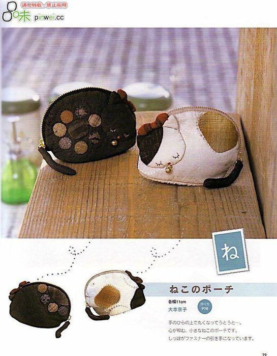 cat cosmetic bag -- free pattern/diagram/idk what    cute!