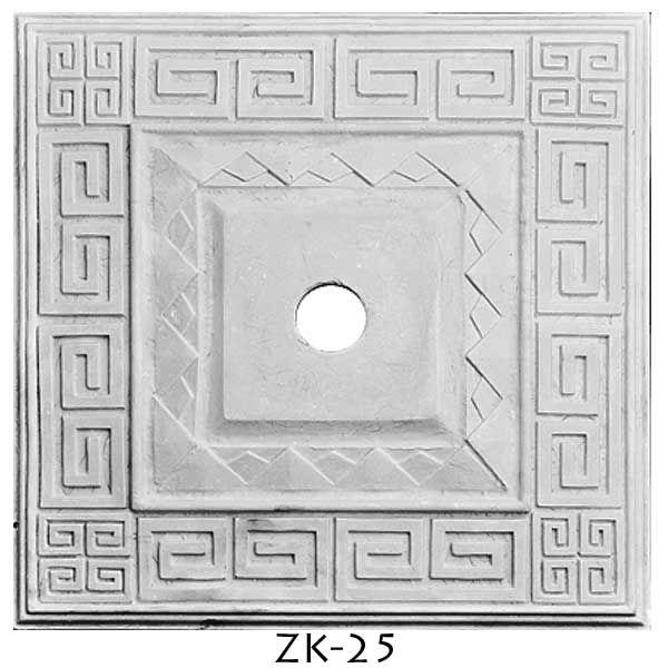 Square Ceiling Light Medallion