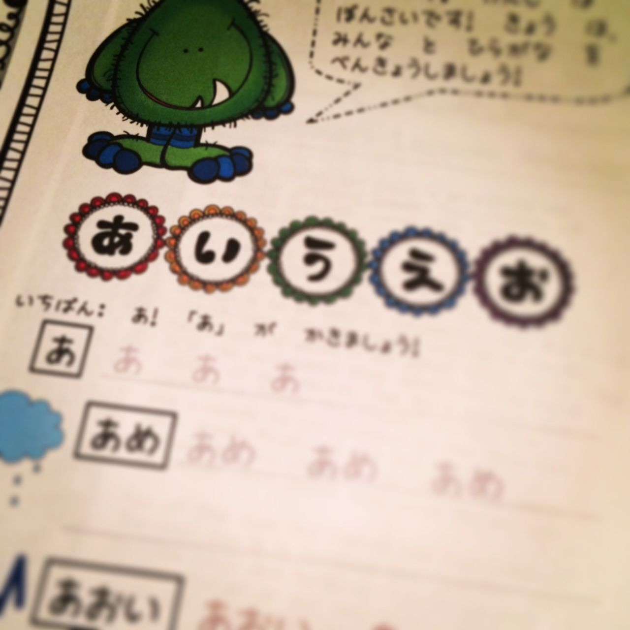 Hiragana Lesson And Worksheets A I U E O