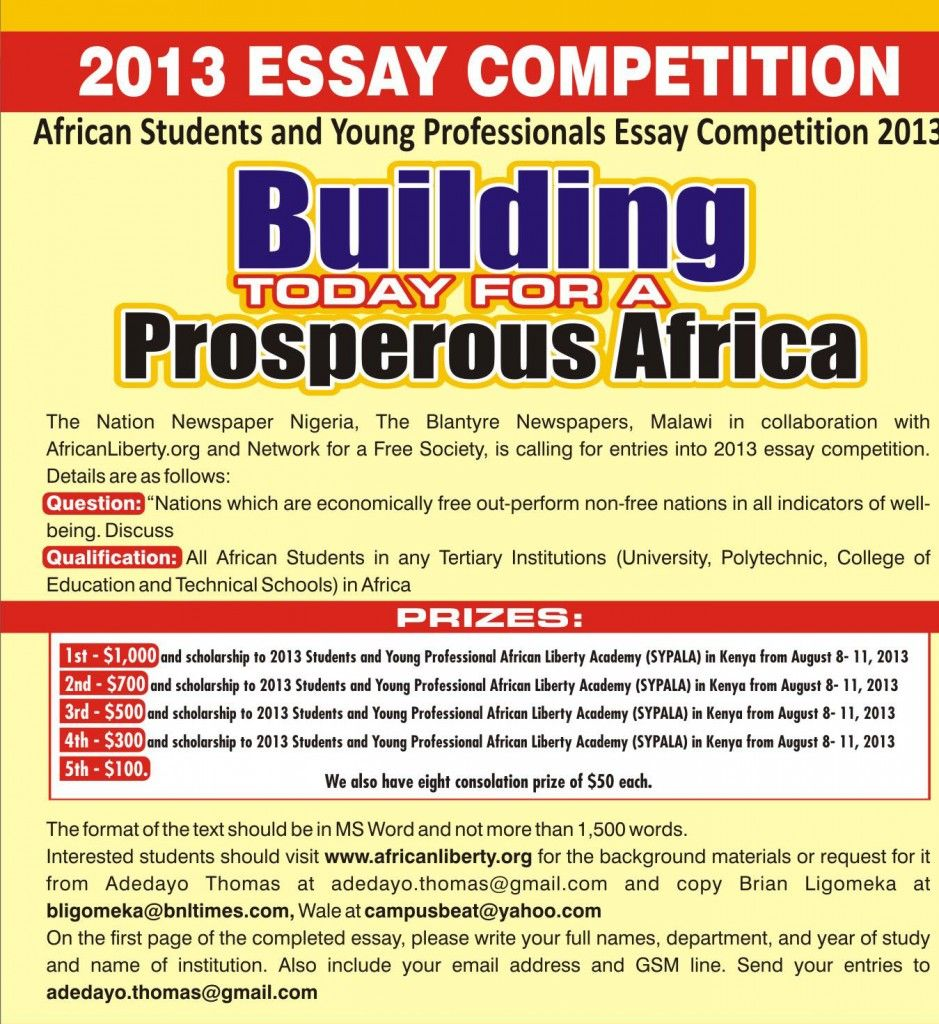 surana and surana national essay writing competition - topics for the essay competition 1 criminal liability of corporations 2 punishment and sentencing policy the list of these selected papers will be displayed on the rgnul website authors of the selected essay will be given a consolation prize of rs 1000/- each (except the winners.