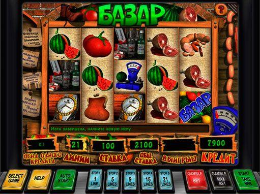 Игровые автоматы онлайн бесплатно базар как играть на карте село