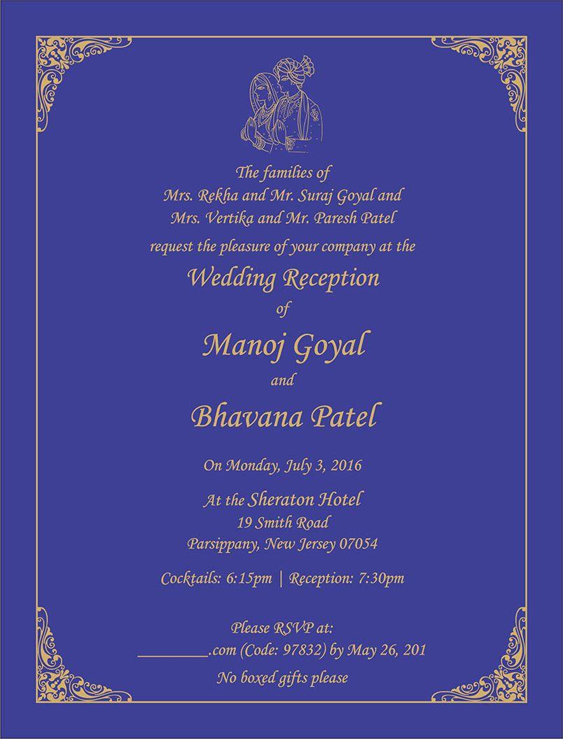 Wedding Invitation Wording For Reception Ceremony Wedding Reception Invitation Wording Reception Invitation Wording Wedding Invitation Card Design