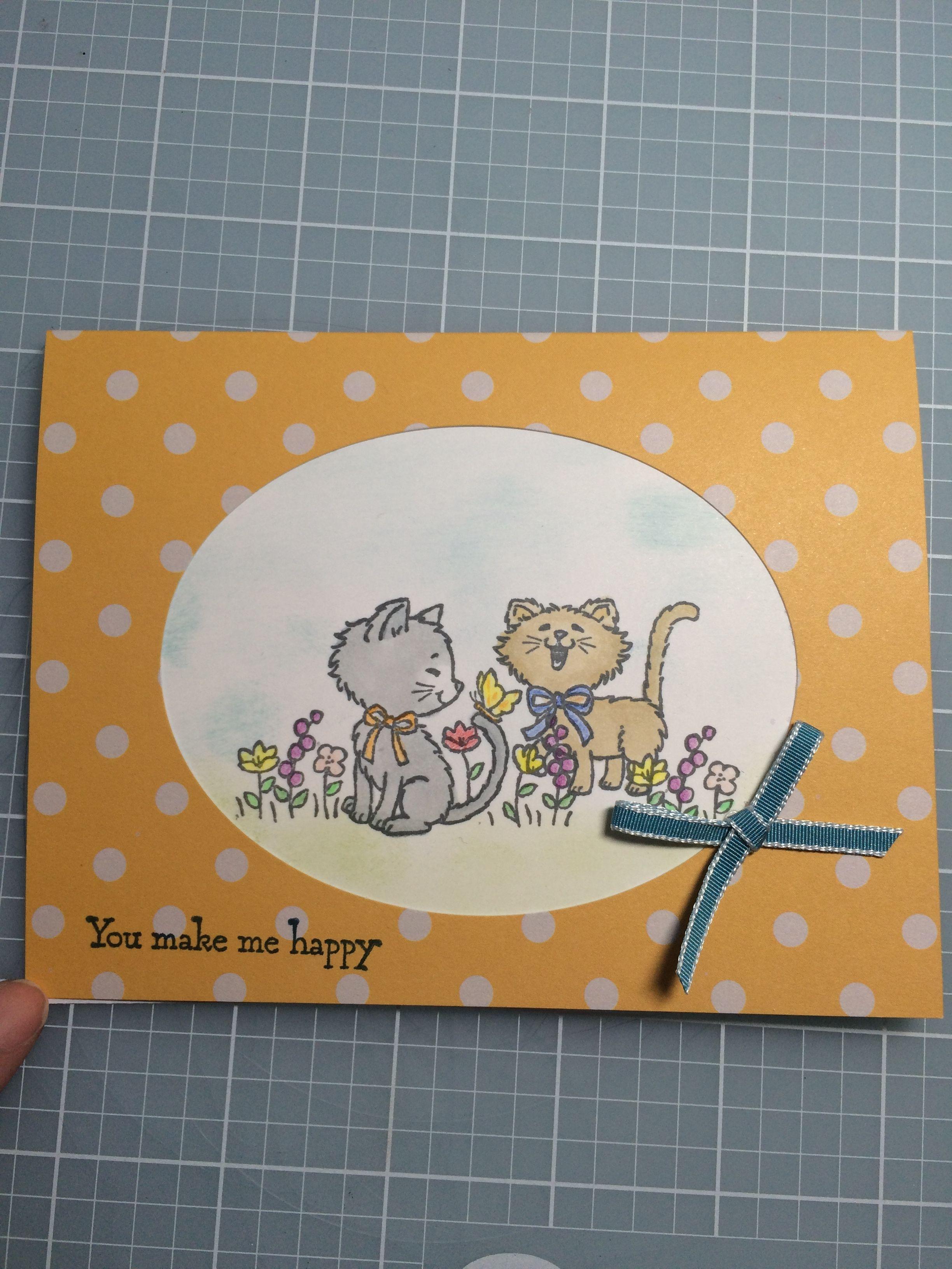 Спасибо, электронная открытка детская