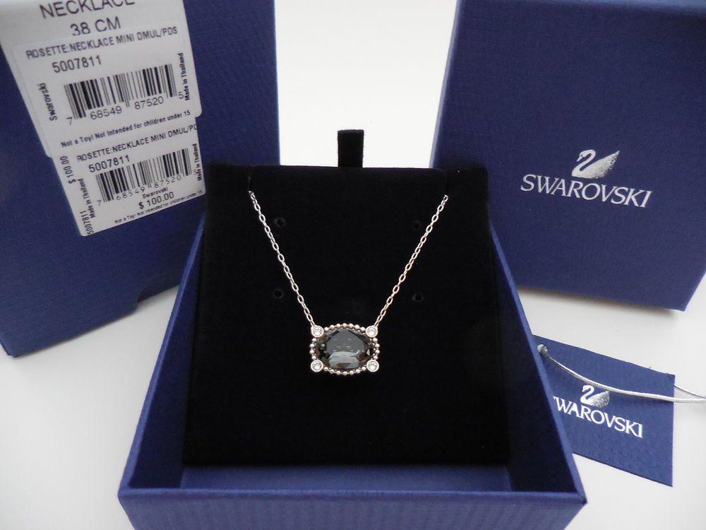 Swarovski Rosette Mini Dark Crystal Necklace 5007811 Vintage Look Pendant  #Swarovski