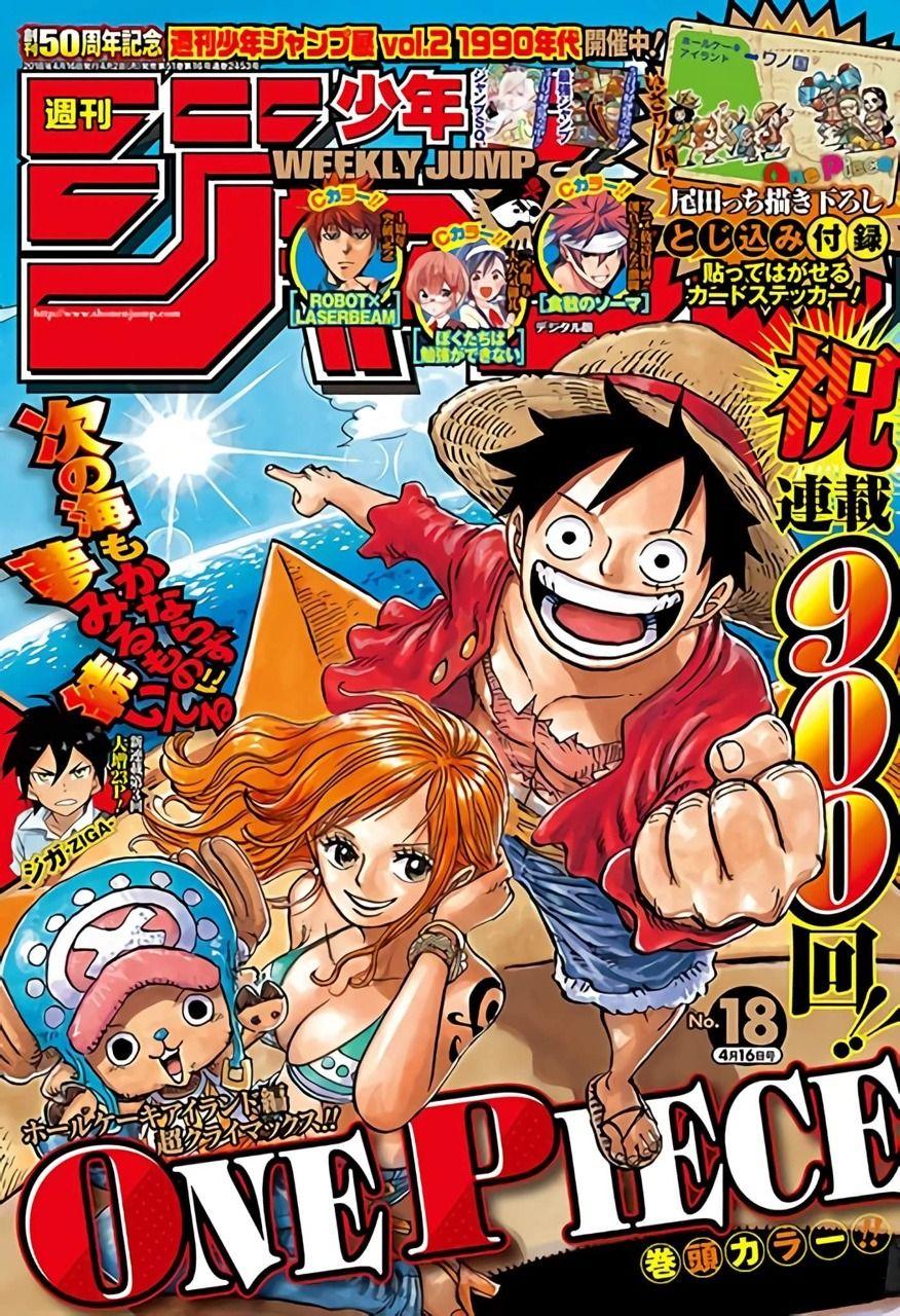 JaviDLuffy's Random Doodles | Manga covers, Anime, One ...
