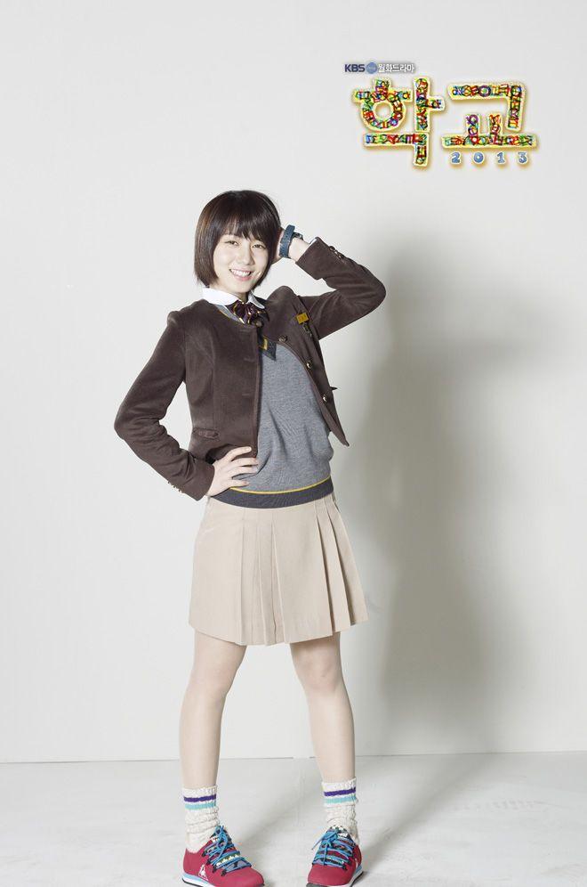 Kong Hyo Jin | コンヒョジン, 韓国女優, 女優