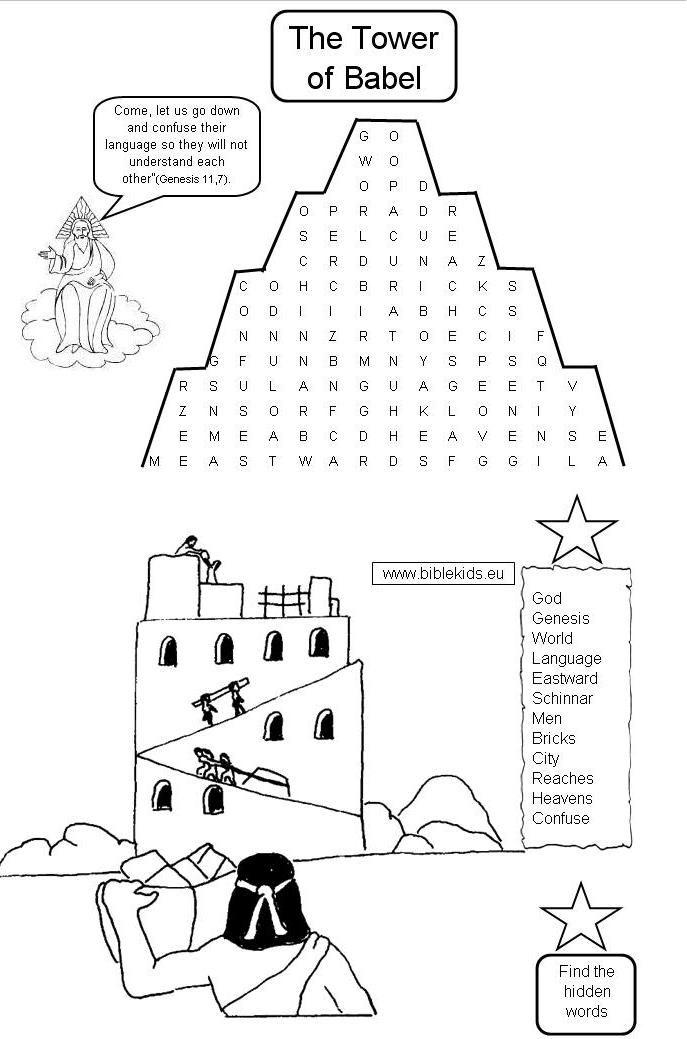 Tower Of Babel Puzzle Jpg Jpeg Image 687 1039 Pixels Scaled