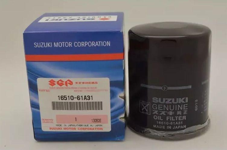 16510 61a31 Oil Filter Oem Genuine For Suzuki Swift Sport Vitara Plug Gaskets Ebay Oil Filter Suzuki Swift Sport Suzuki Swift
