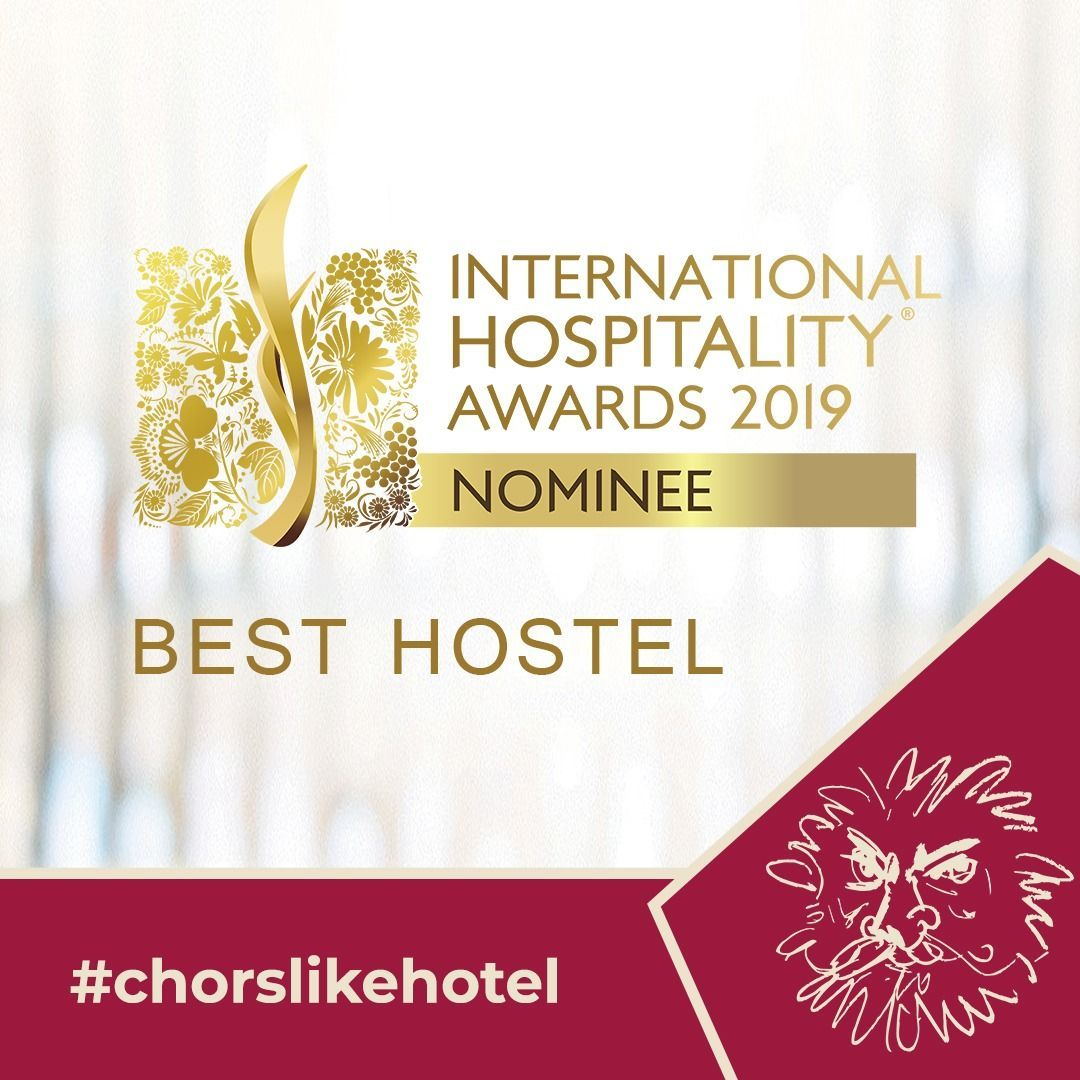 🎉 We are glad to announce to the whole world that we are nominee of International Hospitality Awards 2019 in category BEST HOSTEL. 🎉#internationalhospitalityaward2019  • • • • #InternationalHospitalityAwards #HospitalityAwards #HospitalityAwards2019 #slovakia #slovakiatravel #instaslovakia #pureslovakia #bratislava #bratislavacity #bratislava_ #bratislavaslovakia #bratislavagirl #visitbratislava #nominee #hospitality #hospitalitylife #grateful