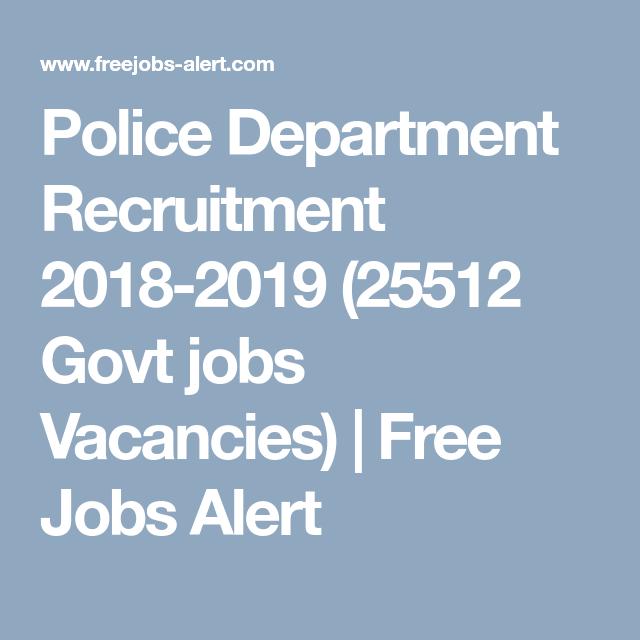 govt job alert 2019