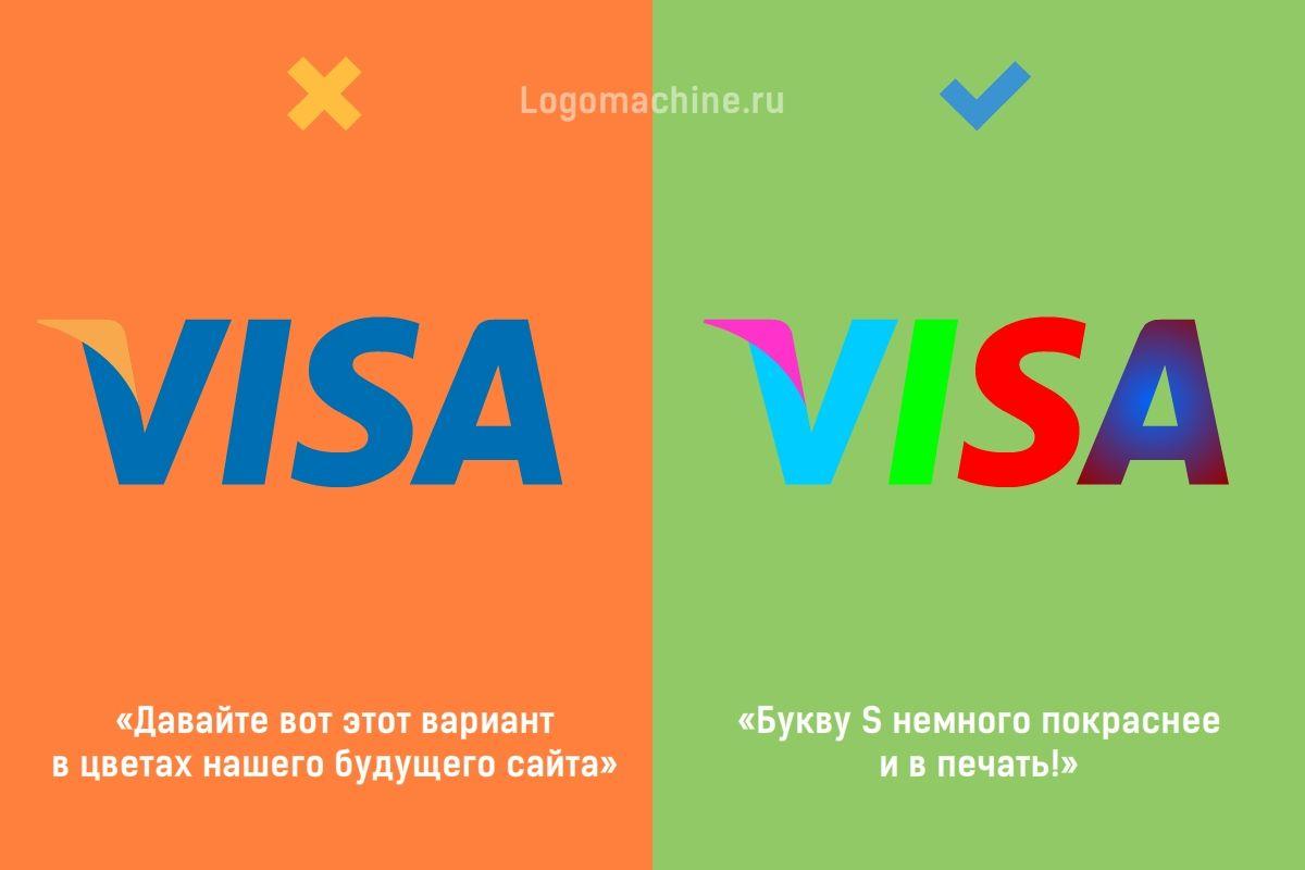 5 способов испортить логотип