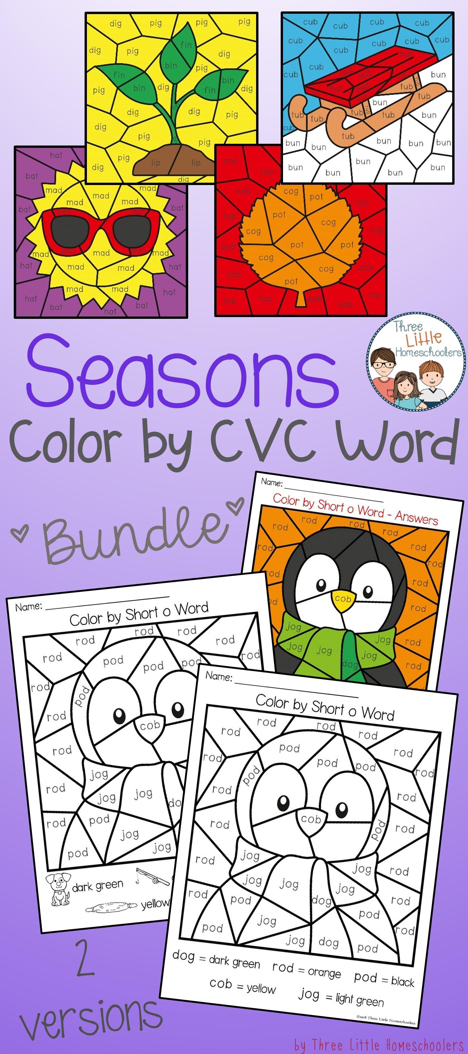 Seasons Color By Cvc Word Bundle