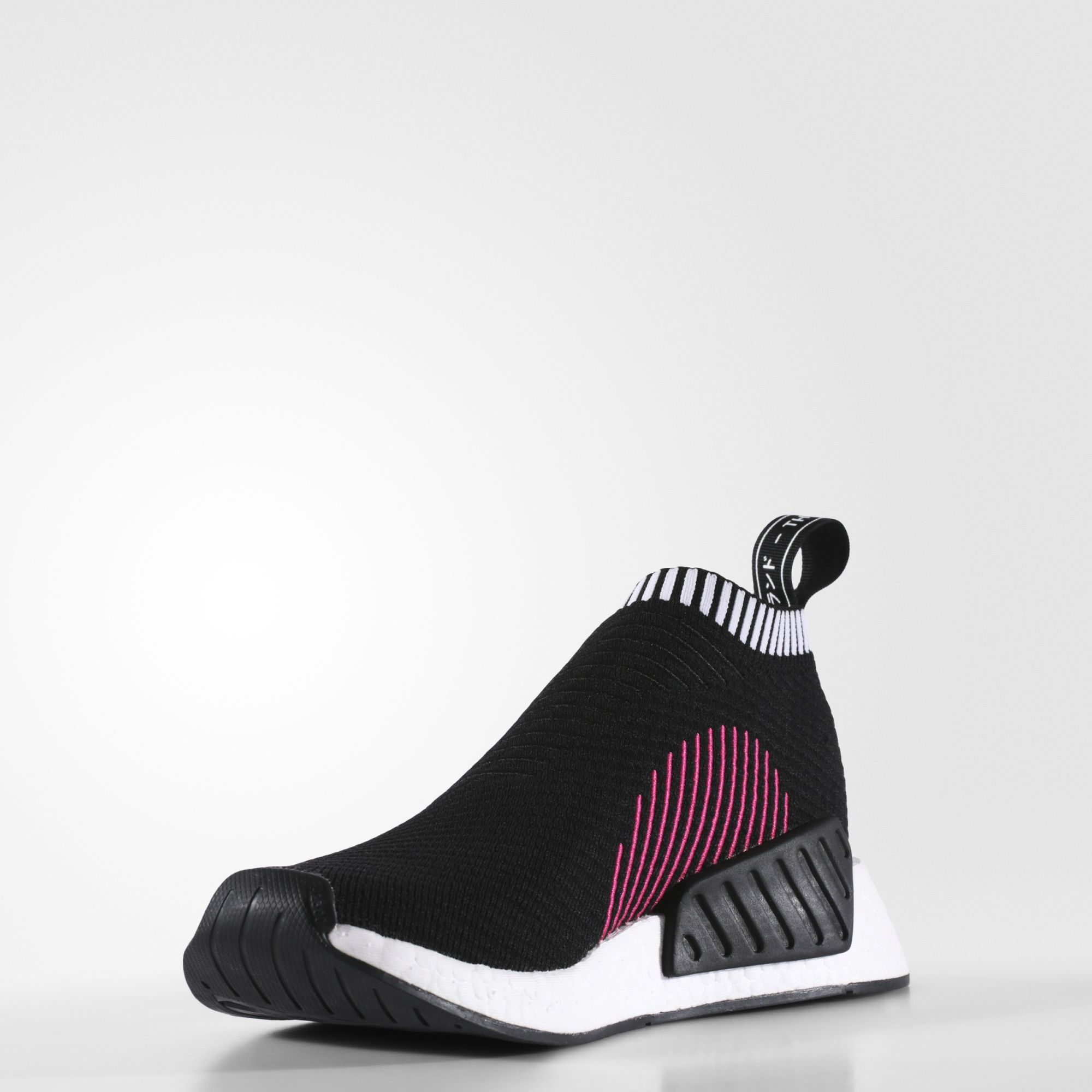 adidas - Men's NMD_CS2 Primeknit Shoes