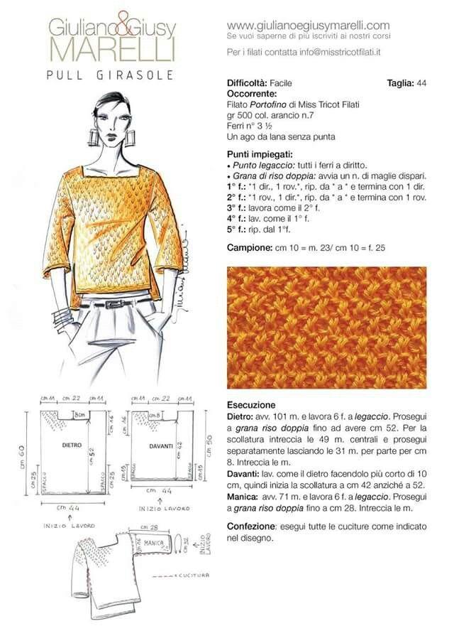 giacca   вязание спицами   Pinterest   Tejido, Dos agujas y Ganchillo