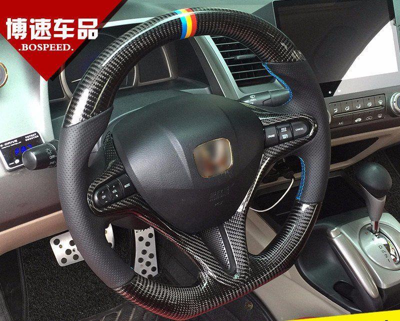 Custom Made Carbon Fiber Steering Wheel For 2006 2011 Honda Civic Color Design Customizable Honda Civic 2011 Honda Civic Civic