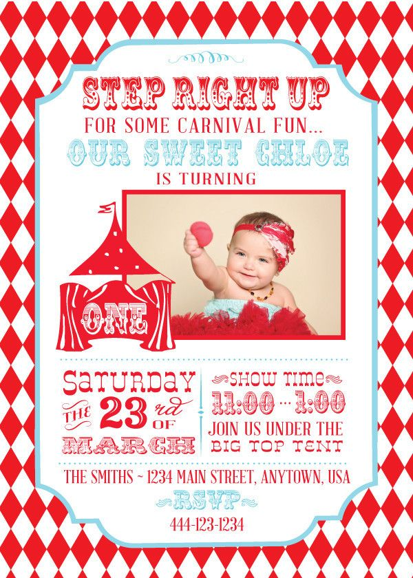 Circus Carnival Playbill Invitations With Photo