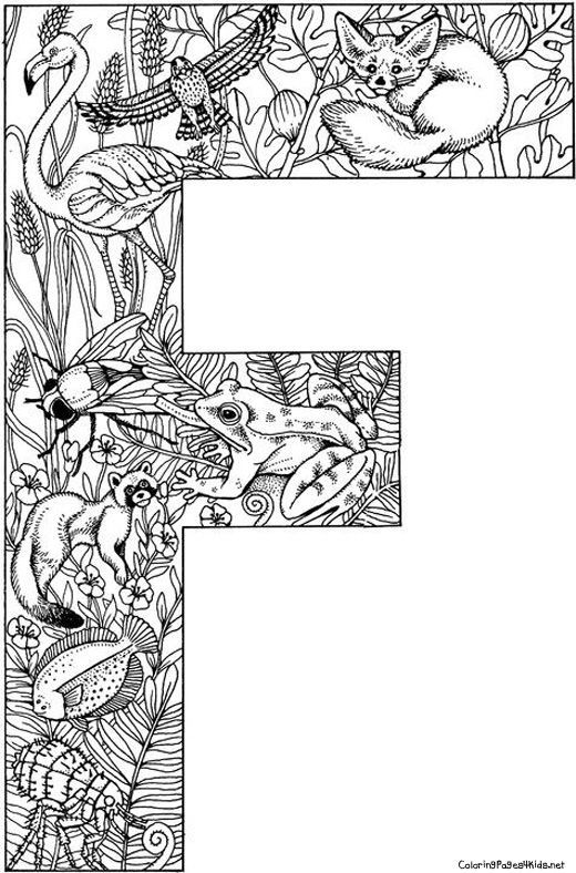 F Motricité fine Coloring Alphabet coloring pages