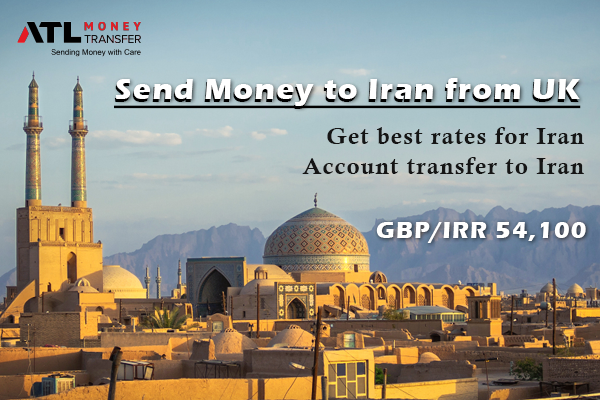 Now Send Money To Any Bank Account In Iran From Europe Atl Transfer Provides