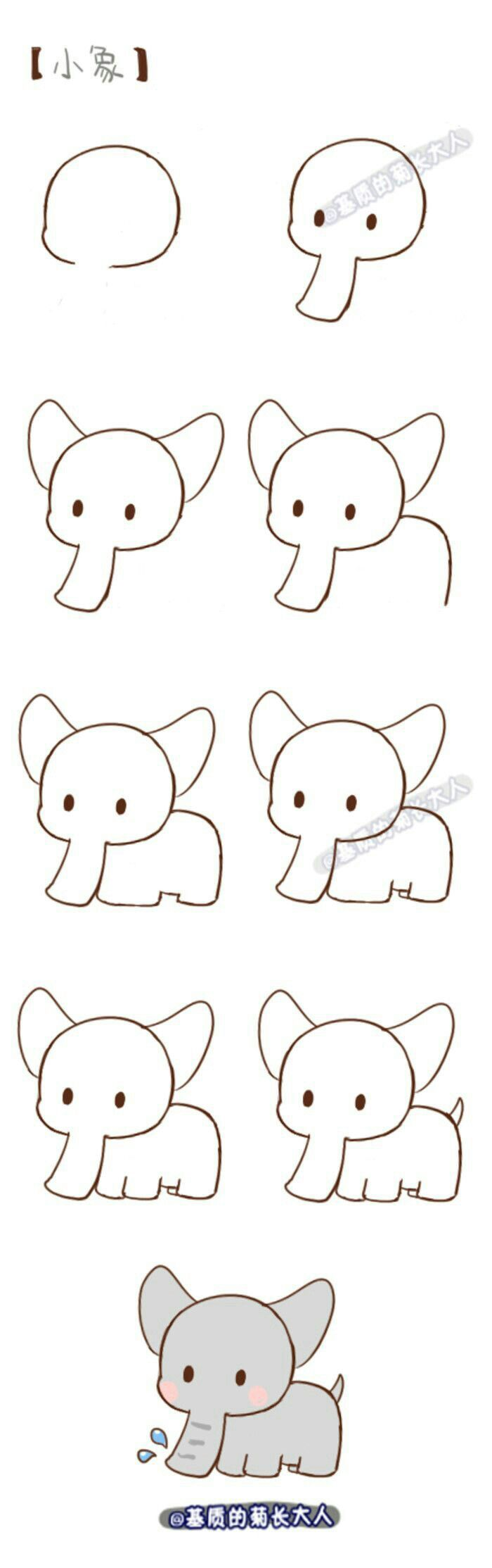how to draw a baby elephant drawing in 2019 drawings easy drawings cute drawings. Black Bedroom Furniture Sets. Home Design Ideas
