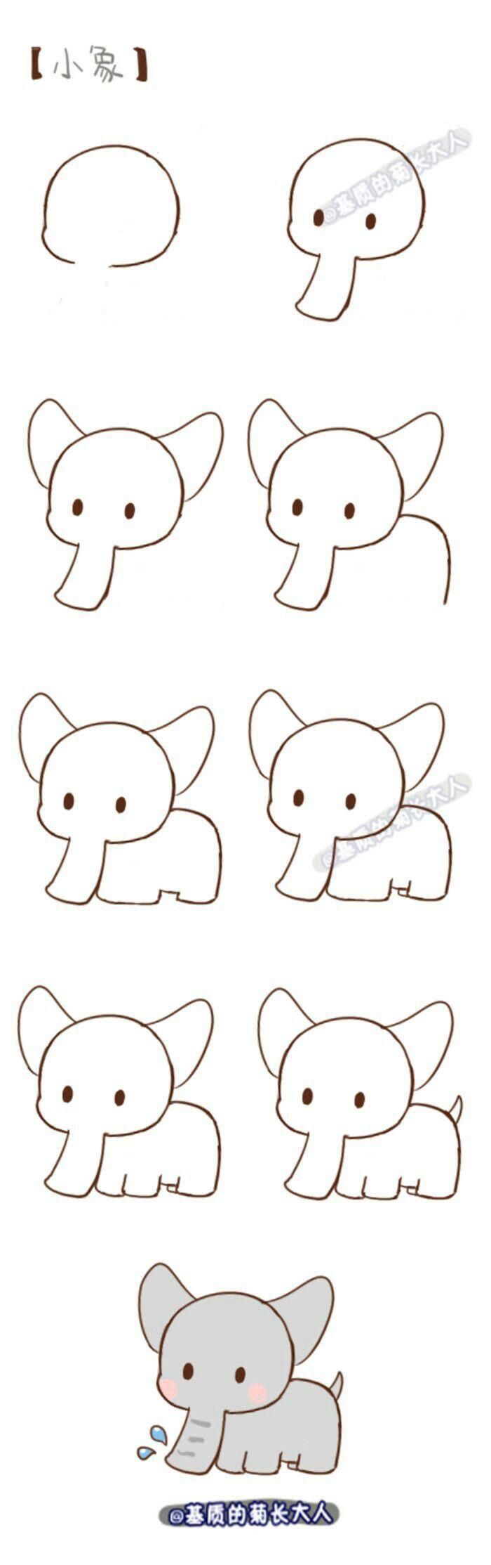 How To Draw A Cute Elephant Easy   PeepsBurgh