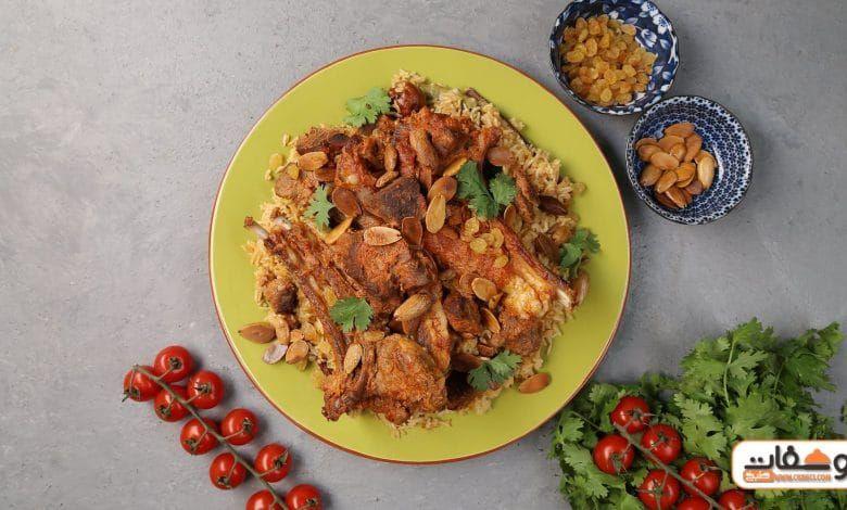 طريقة عمل المندي باللحم و 3 وصفات جديدة ومختلفة Food Meat Chicken