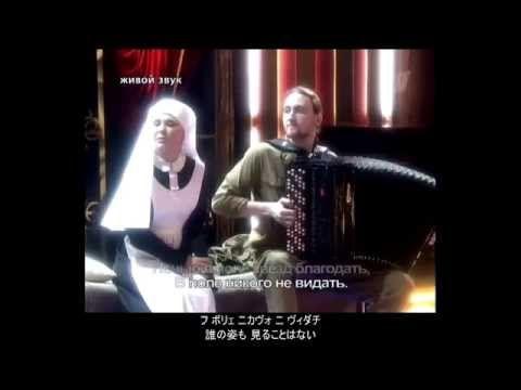 ロシア音楽 馬 kon 日本語字幕 音楽 日本語 字幕