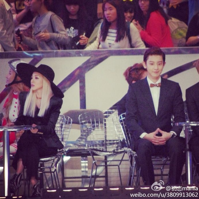 Image result for chanyeol dara fanboy