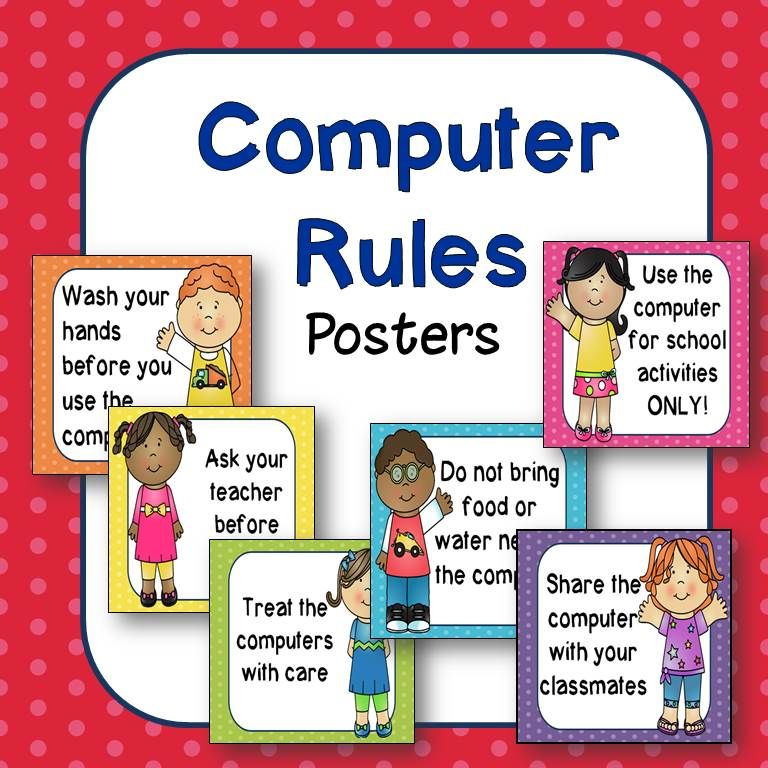 Classroom Computer Rules Posters Happy Kids Firstgradefaculty