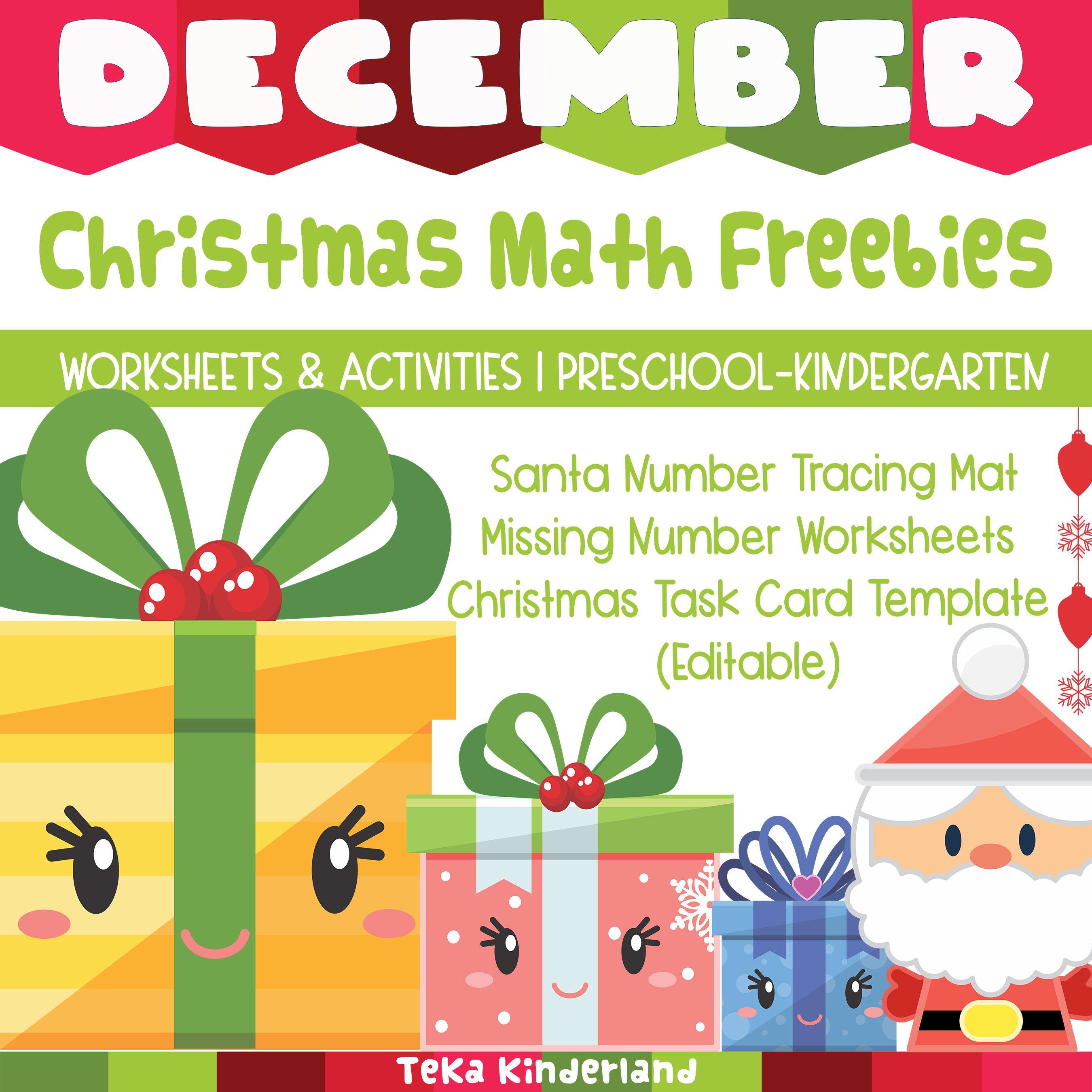 Free Christmas Math Activities