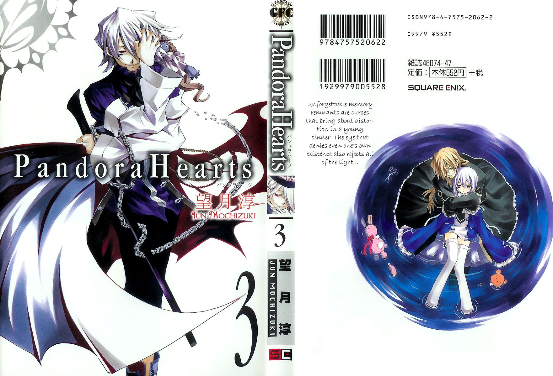 Pandora Hearts Kapitel 10 Englisch - Proxer.Me