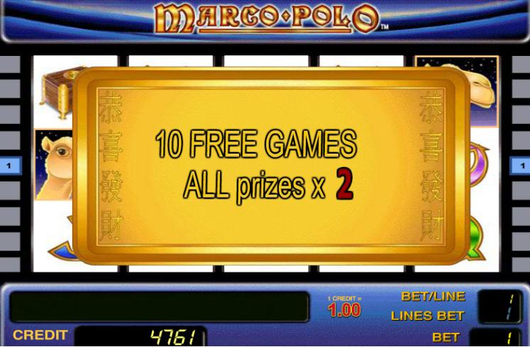 Игровые автоматы марко поло играть бесплатно игровые автоматы играть бесплатно и без регистрации с частыми бонусами